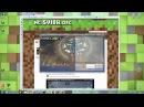 Minecraft Как начать играть (новичкам)