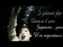 [Клип к дораме Алые сердца Коре/Лунные влюбленные] Тяжело дышать .