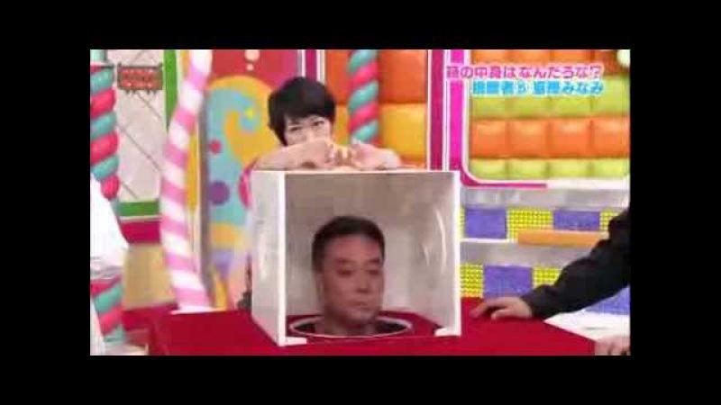 AKBingo Miichan Playing Togasaki face...
