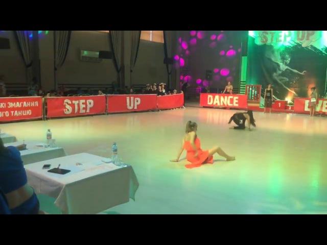 STEP UP | Петухова Вікторія-Марта Contemporary, Початківці 🔵🌟BlueStar Dance Studio🌟🔵