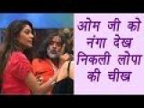 Bigg Boss 10: Lopamudra saw Swami Om naked inside toilet | Hub Club