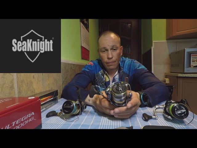 Катушка Shimano Ultegra 2017, спиннинг Seaknight Scepter 10-30 г 2,4 м
