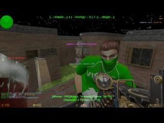 Counter-strike 1.6 Зомби сервер Универсальная Зомби Арена#167
