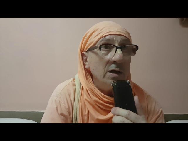 Нитай Каруна Прабху - Сострадание