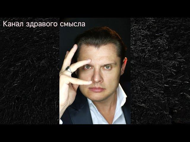 Е. Понасенков: КНДР, ислам в Европе, фильм Стоуна, ХХС, титушки, семинар, увольнения