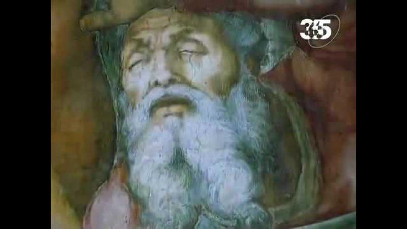 Гностицизм. Христианство до Христа