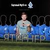 Картавый Футбол | Я Тренер | ФК «Динамо СПб»
