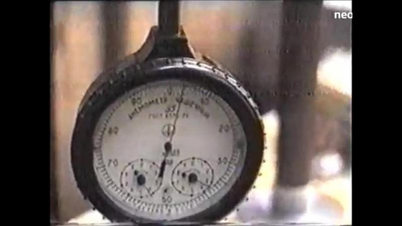Свободная энергия. Скалярное магнитное поле (Николаев Г.В.) www.neodim.org - магниты. Вступление