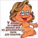 Фото Оксаны Александровой №1