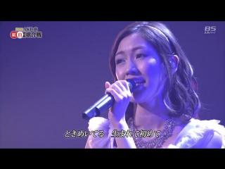 Dai 6-Kai AKB48 Kouhaku Taikou Uta Gassen - A whole nrw world