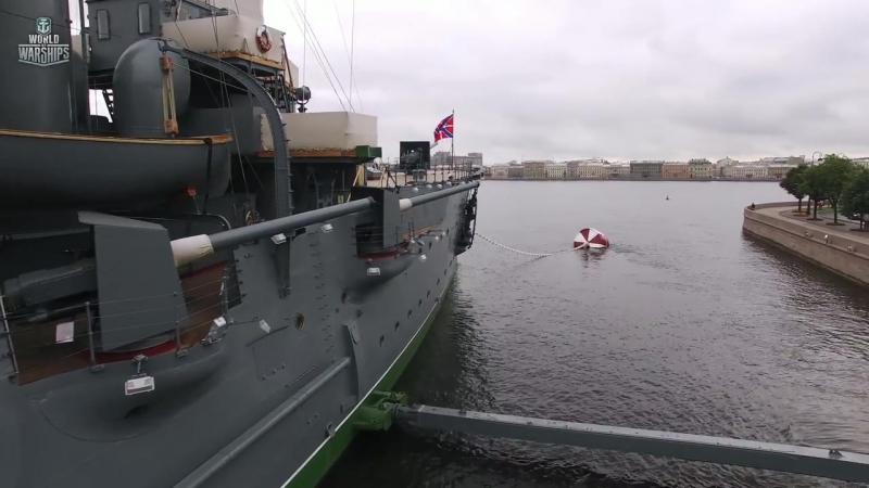 Морские легенды. Крейсер «Аврора»