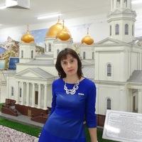 Анкета Лидия Астраханцева