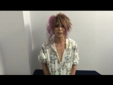 Iria Kanzaki comment 3/08/16 1st oneman