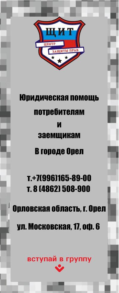 Иск по защите прав потребителей 6 Стрелковой дивизии улица иск по защите прав потребителей Отеческая улица