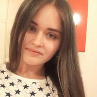 Ксения Тарнавская