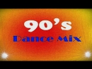 Dance - Mix of the 90s - Part 7 (Mixed By Geo_b)