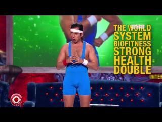 Comedy Club -  Фитнес марафон