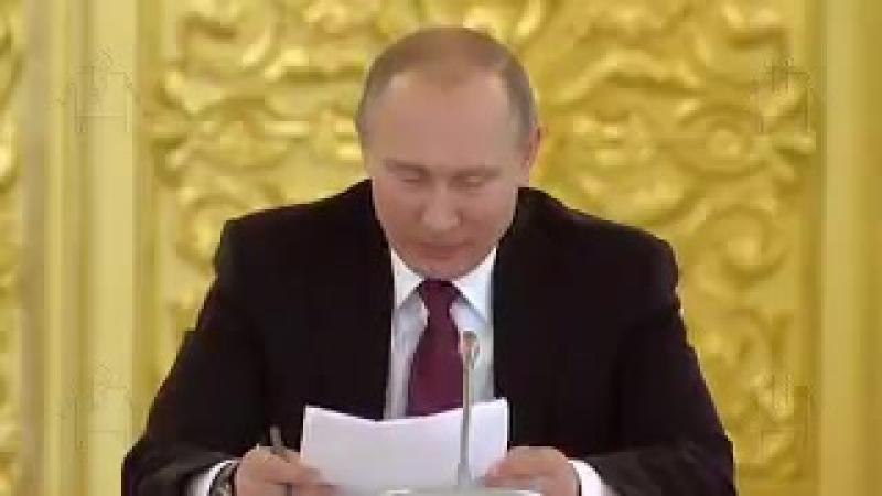 Путин: Я когда на такое смотрю, у меня просто волосы на голове оставшиеся дыбом встают! Совсем с ума сошли что ли?