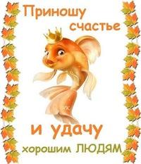Егорова Люба (Корнилова)