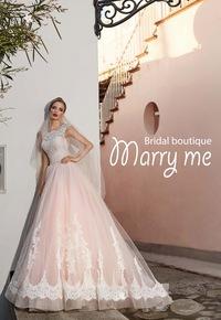 Свадебные платья marry-me