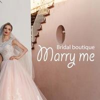 marryme_bridal