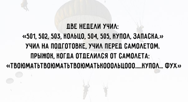 https://pp.vk.me/c637616/v637616471/49f3/wW1_VlGV0sQ.jpg