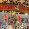 Одесская Ярмарка