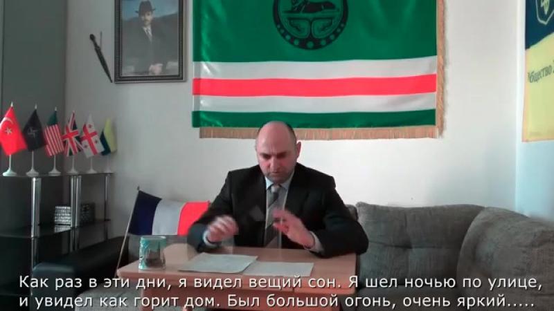 8. Ахмед Алихаджиев Четвертое обращение к Рамзану Кадырову ( с