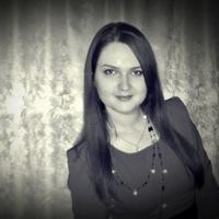 Karina Pundel