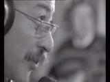 Александр Розенбаум и легендарные Братья Жемчужные - Продвинутая песня.....(Любовь и крыша)