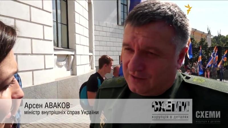 З життя міліції - хто приїжджає до міністра Авакова -- Сергій Андрушко (Схеми)