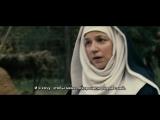 8639.Видения Из жизни Хильдегарды фон Бинген Vision - Aus dem Leben der Hildegard von Bingen (2009)(HD) (хф) (рус субтитры)