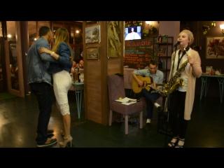 Дуэт Dr Pepper исполняет в ресторане Purpur Amore песню