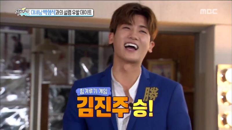 [CONTACT INTERVIEW★] Hyung Sik Talks About His Ideal Type Of Woman 20170423