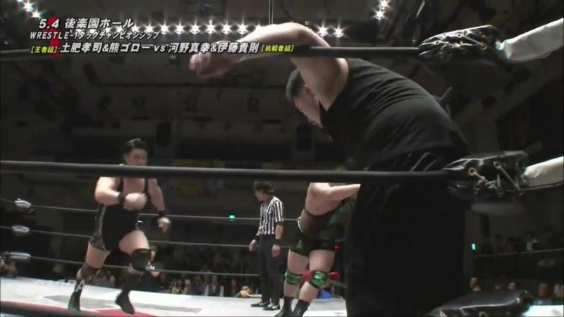 NEWERA (Koji Doi, Kumagoro) (c) vs. Masayuki Kono, Takanori Ito (WRESTLE-1 Tour 2017 Triumph - Day 1)