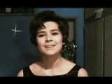 Записка - Лариса Голубкина 1967