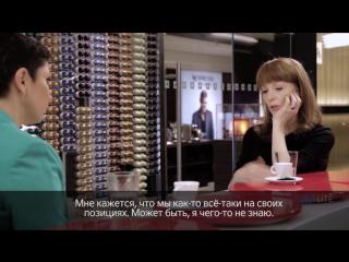 Актриса Ксения Кутепова рассказала Наталье Синдеевой о цензуре в театре