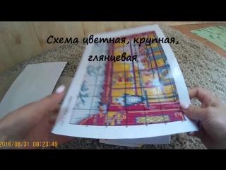 Обзор китайского аналога Dimensions 8722 фирмы QS