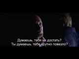 Сексуальная Тварь   Sexy Beast (2000) Eng + Rus Sub (1080p HD)