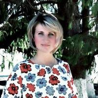 Natasha Gricenko,