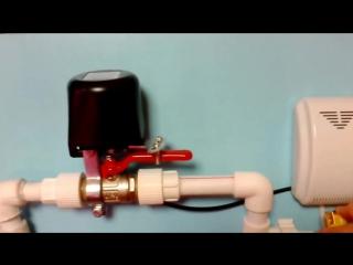 Система контроля утечки газа Sapsan Газ-Контроль с манипулятором