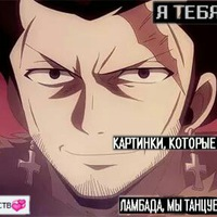 Коля Катагири, 15 лет, Москва, Россия
