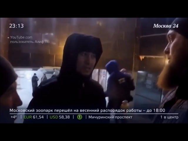 «Шариатский патруль» появился на улицах Москвы (2017)