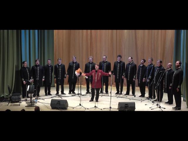 Хор Валаамского монастыря во Дворце культуры г.Кировска_11.04.2017.