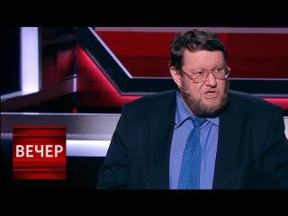 Сатановский: Гордиев узел с Украиной надо разрубить