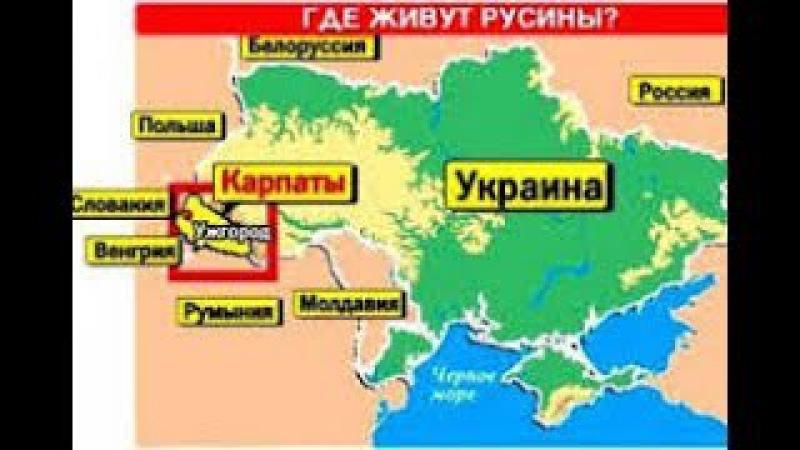 План наступления на Киев. Малороссия -освобождение всей Украины от нацизма. Е. Фе...