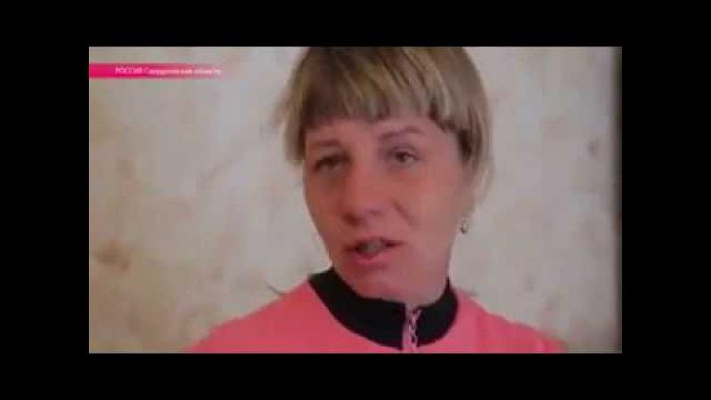 В Свердловской области России начался массовый голод Люди бунтуют со слезами