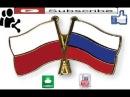 Polski - Rosyjski . Kurs 100 lekcji