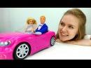 Видео для детей Принцесса БАРБИ и Кен идут в Магазин Игрушек. Видео Барби