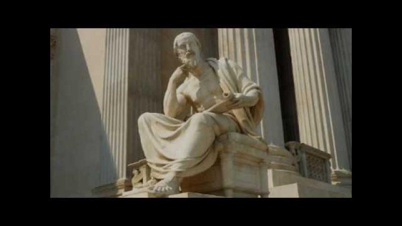 Геродот - отец истории (рассказывают Игорь Суриков и Наталия Басовская)